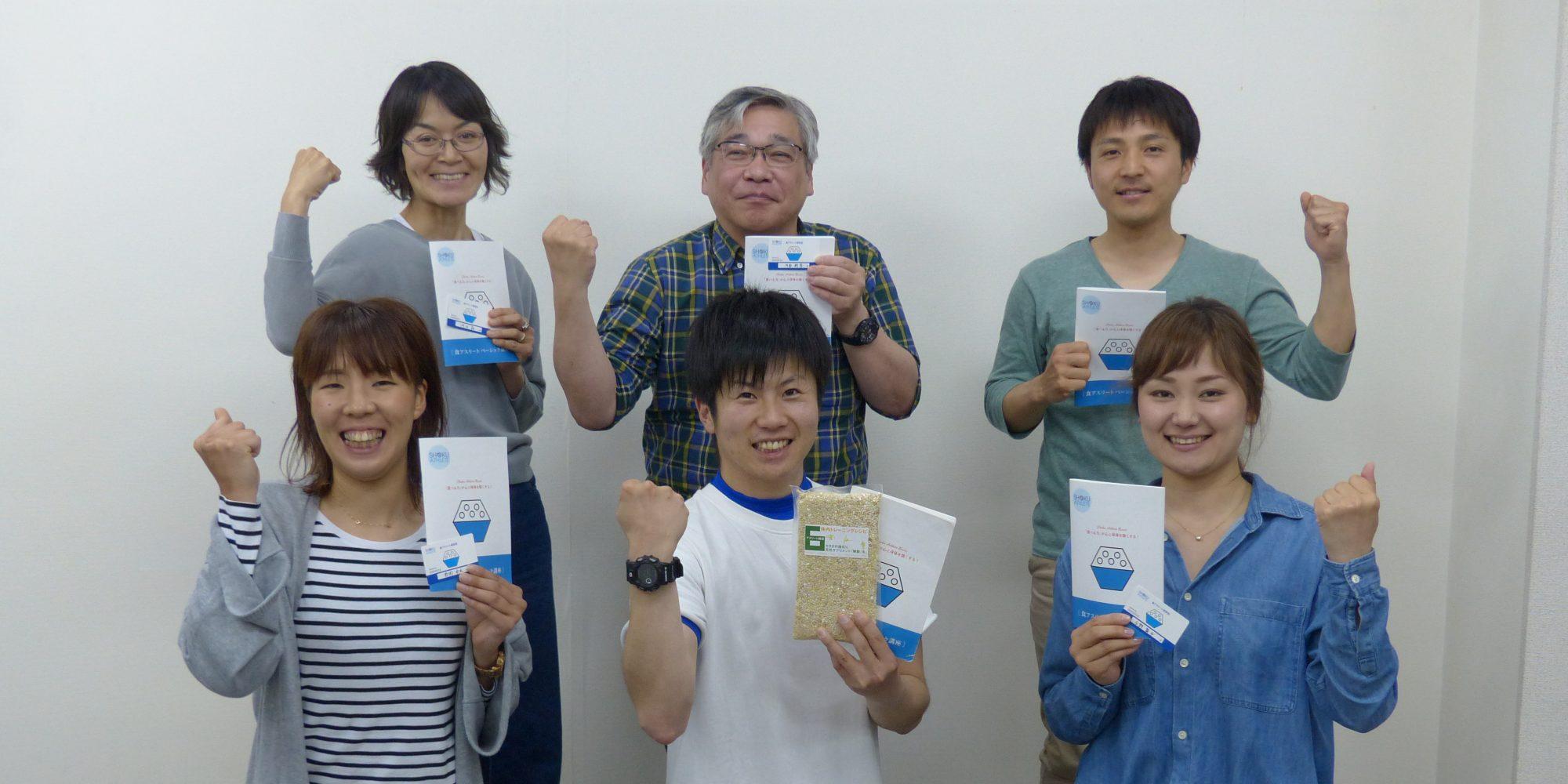 徳島の栄養士がスポーツレベルを上げるブログ@QOL+